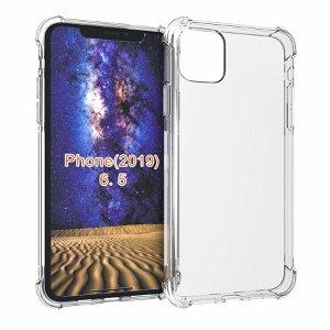 Apple iPhone 11 Pro Gennemsigtigt Cover m. Tykke Hjørner