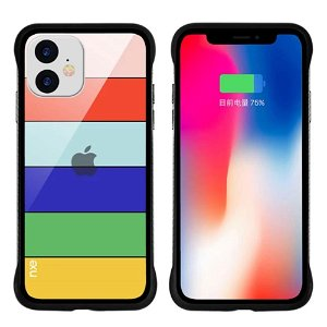 iPhone 11 NXE Rainbow Cover - Gul