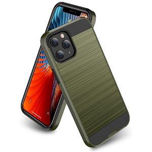 iPhone 12 / 12 Pro Plastik Cover m. Metal Look - Grøn