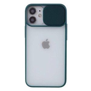 iPhone 12 / 12 Pro Frosted Plastik Bagside Cover m. Camslider - Grøn