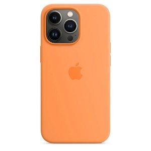 Original Apple iPhone 13 Pro Silikone MagSafe Bagside Cover Solsikkegul (MM2D3ZM/A)