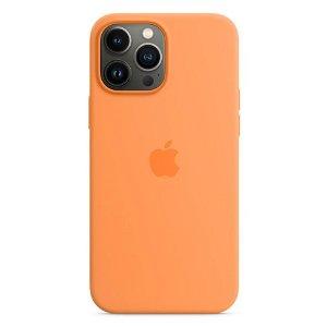 Original Apple iPhone 13 Pro Max Silikone MagSafe Bagside Cover Solsikkegul (MM2M3ZM/A)