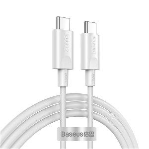 Baseus PD (5A/100W) - 2.0 USB-C til USB-C Kabel 1.5m - Hvid